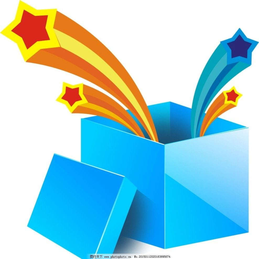 礼盒 星星 素材 彩盒 箱子 礼箱 设计 标志图标 其他图标 cdr图片