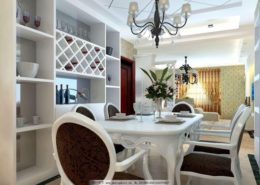 白色酒柜 简欧餐桌 水晶吊灯 浅色窗帘 装饰品 浅色沙发 室内效果图