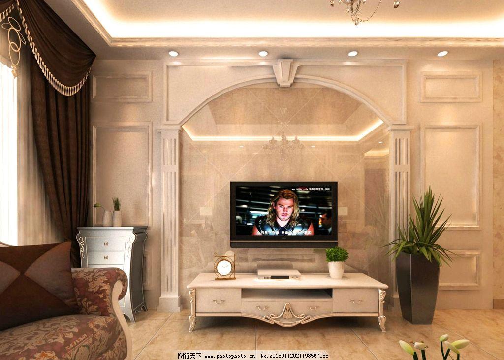 室内 效果图 客厅 电视背景墙 简单 欧式