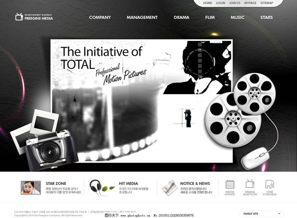 鼠标 相片纸图 光 炫光 底纹 网站素材 网站模板 电影 电影素材 设计