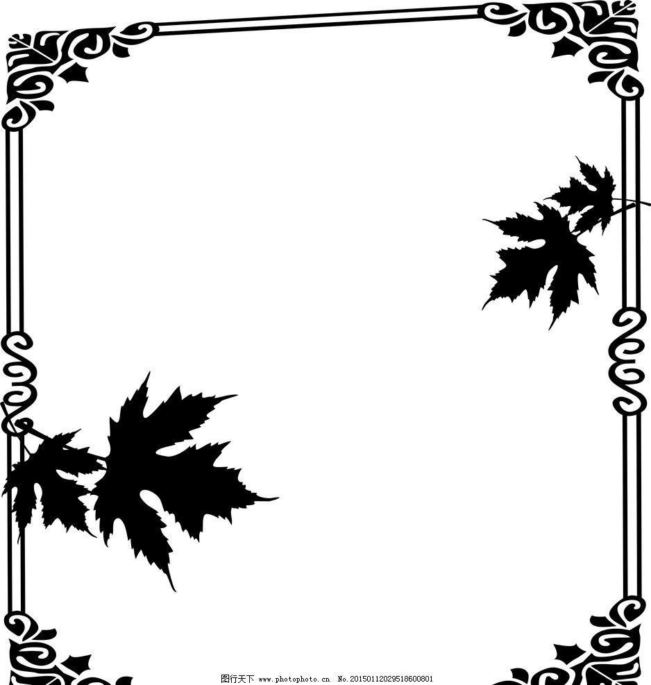 枫叶 青花瓷相框 黑色冠 国家代表标志 黑色曲线 动物脸面 设计 广告