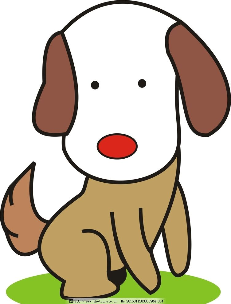 卡通狗狗图片
