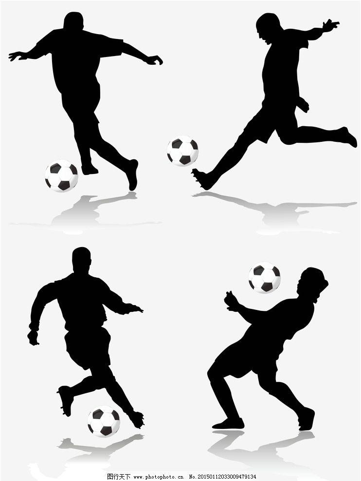 足球运动 运动人物剪影 黑白人物剪影 篮球运动 健身人物剪影 排球