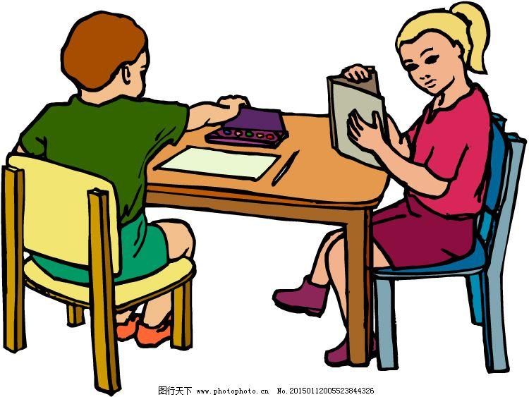 幼儿园图书看书步骤拉通