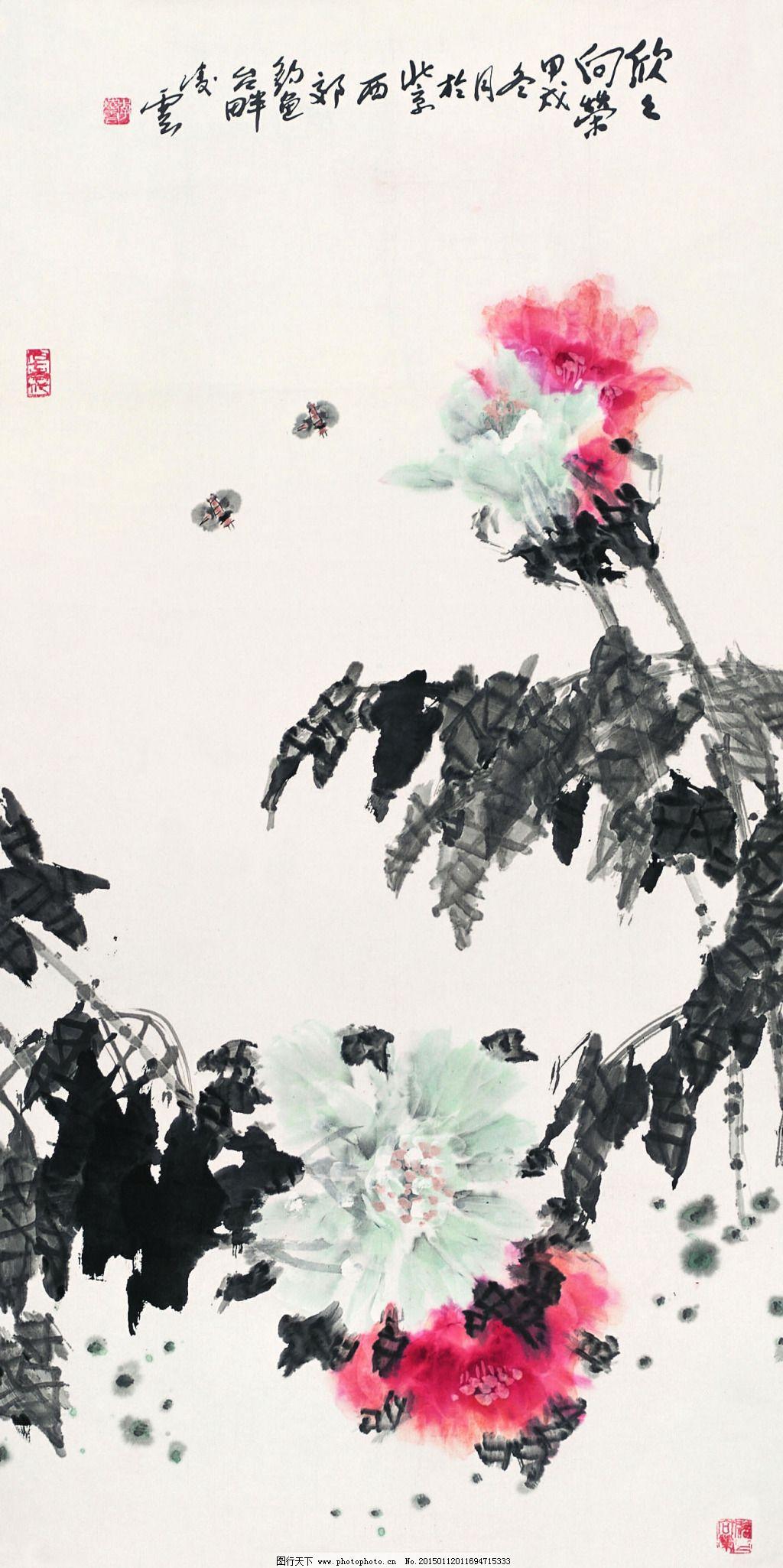 欣欣向荣 欣欣向荣免费下载 刺绣 蜜蜂 写意花卉 中国画 镜心