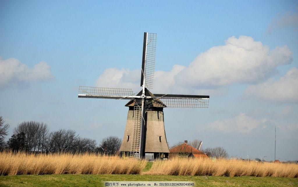 荷兰风车图片