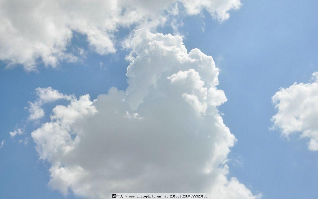 心形云朵图片图片