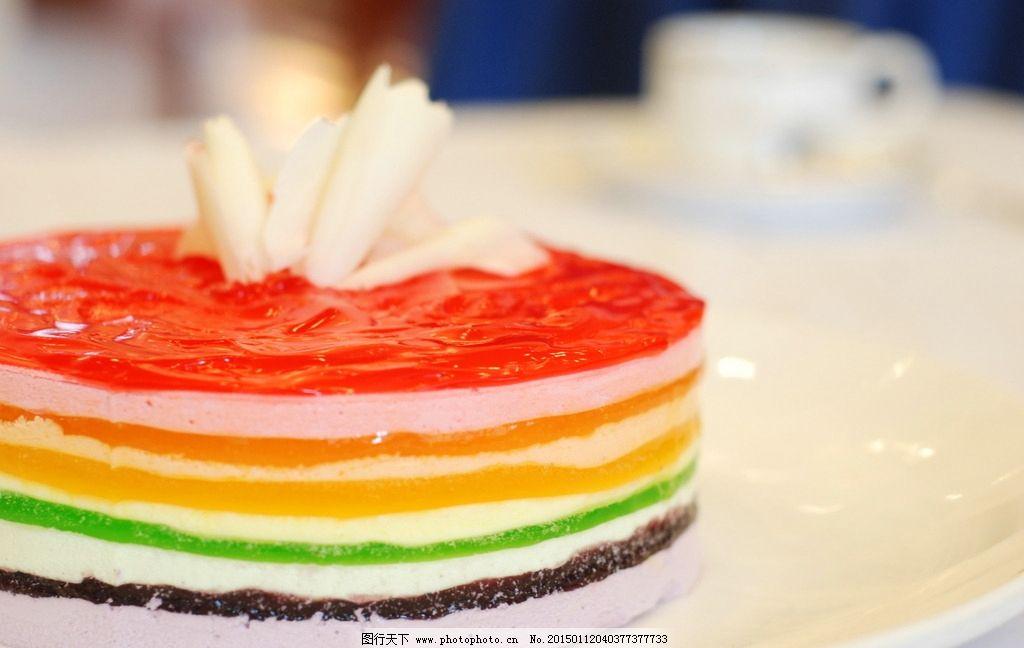 蛋糕 糕点 西点 西餐 彩虹蛋糕 摄影 餐饮美食 西餐美食 300dpi jpg