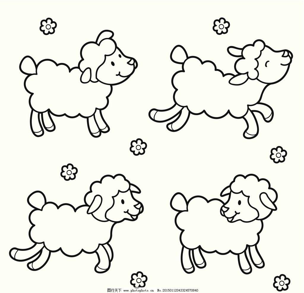 简笔画小绵羊 小羊 铅笔画 可爱 卡通 儿童画 素描 卡通羊 羊图案