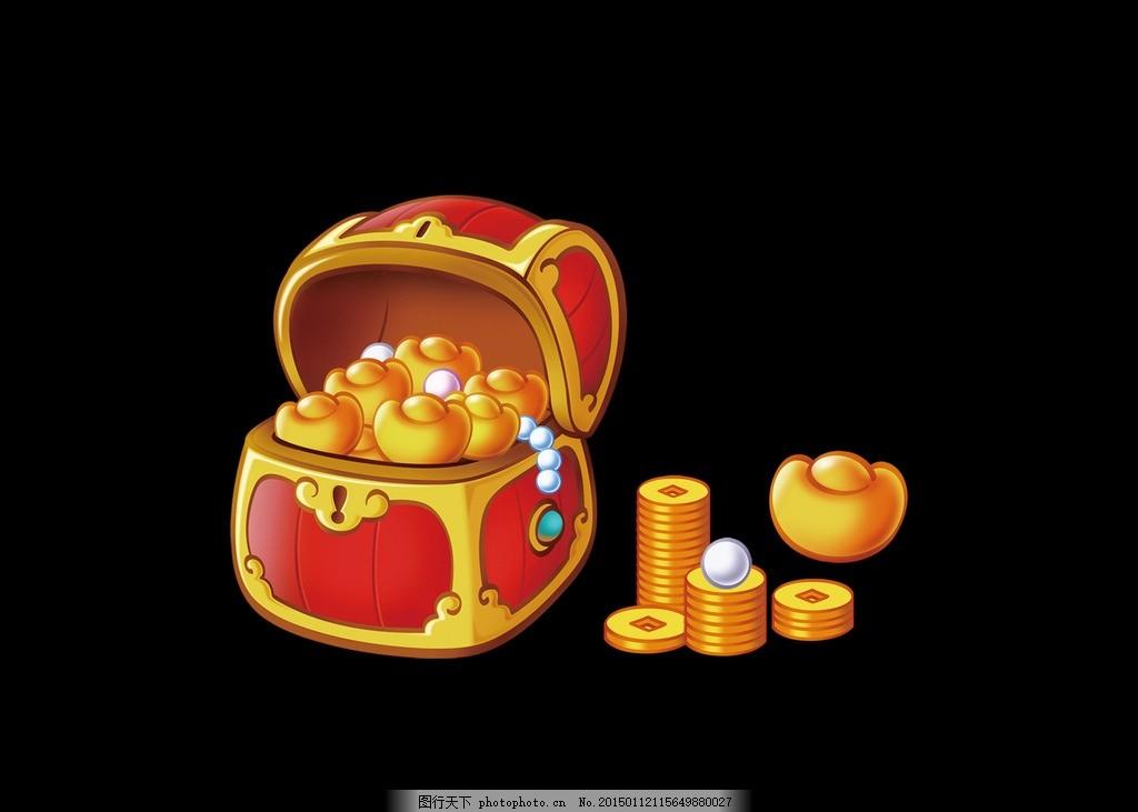 宝箱 珠宝 元宝 铜钱 箱子 卡通箱子 卡通元宝 卡通宝箱 卡通设计