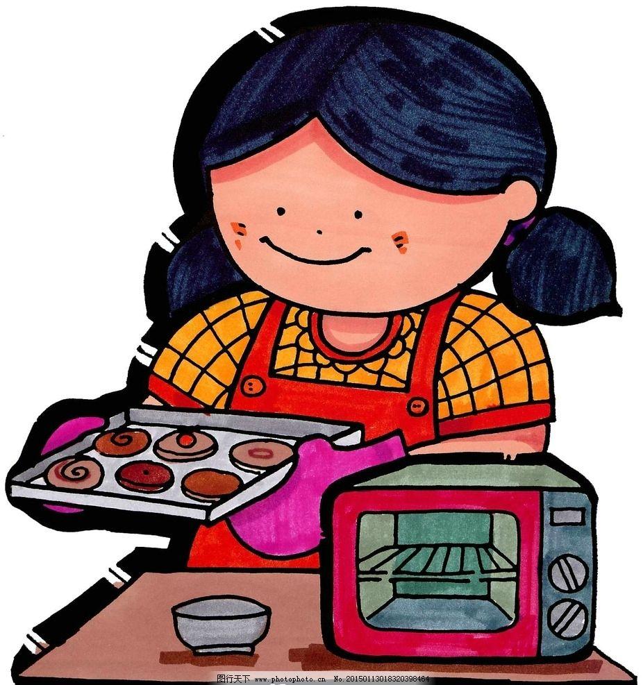 动漫人物  烘焙 美食 小女孩