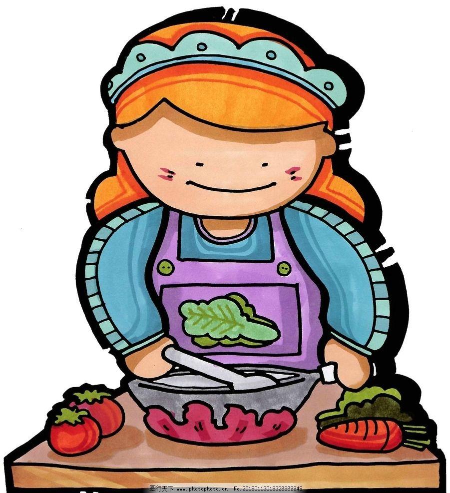 女性 美食 围裙 烹饪 卡通 卡通人物 宣传画 海报 设计 设计 动漫动画