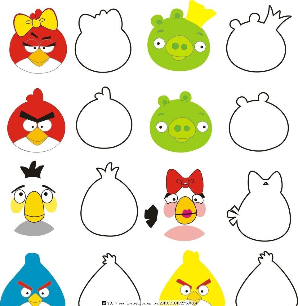 愤怒的小鸟 小饰品 小动物 小鸟 可爱小卡通 小猪 愤怒表情 设计 动漫