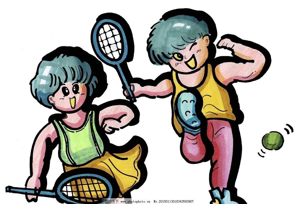 网球休闲运动-卡通图片