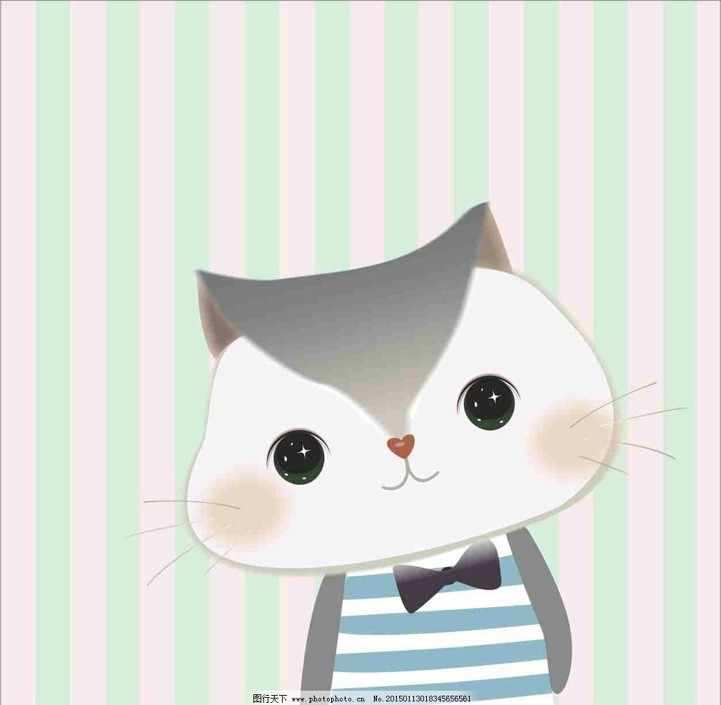 可爱 小猫 韩国 卡通 条纹 设计 动漫动画 动漫人物 cdr