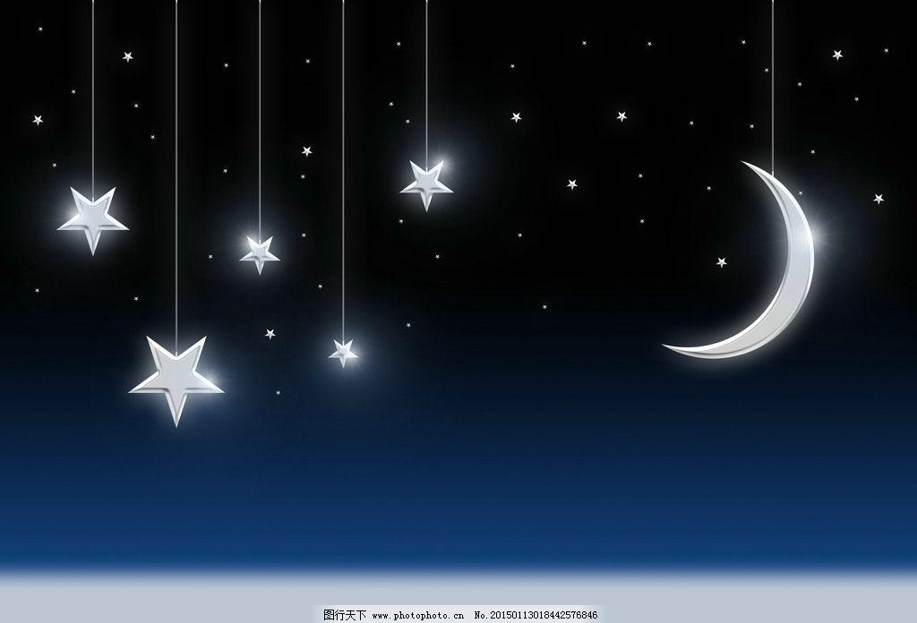 星空 繁星 星星 月亮 夜空 夜晚 星际 五角星 闪烁 月牙 月儿 月夜