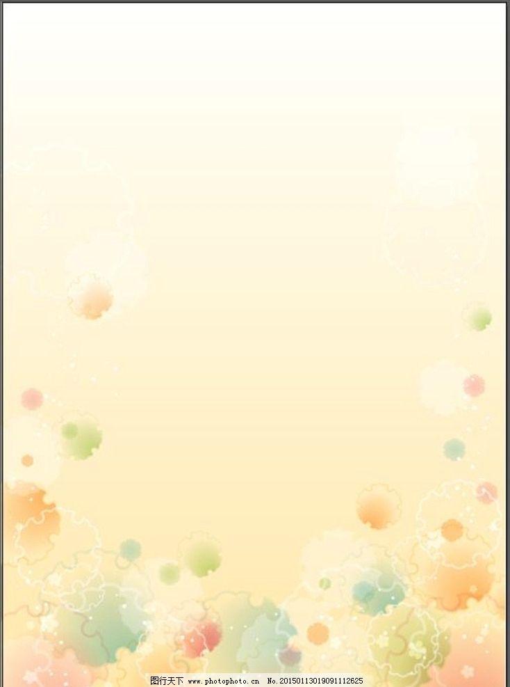 和风 小清新 壁纸 信纸 花 春天 桔色 背景图 设计 文化艺术 绘画书法图片