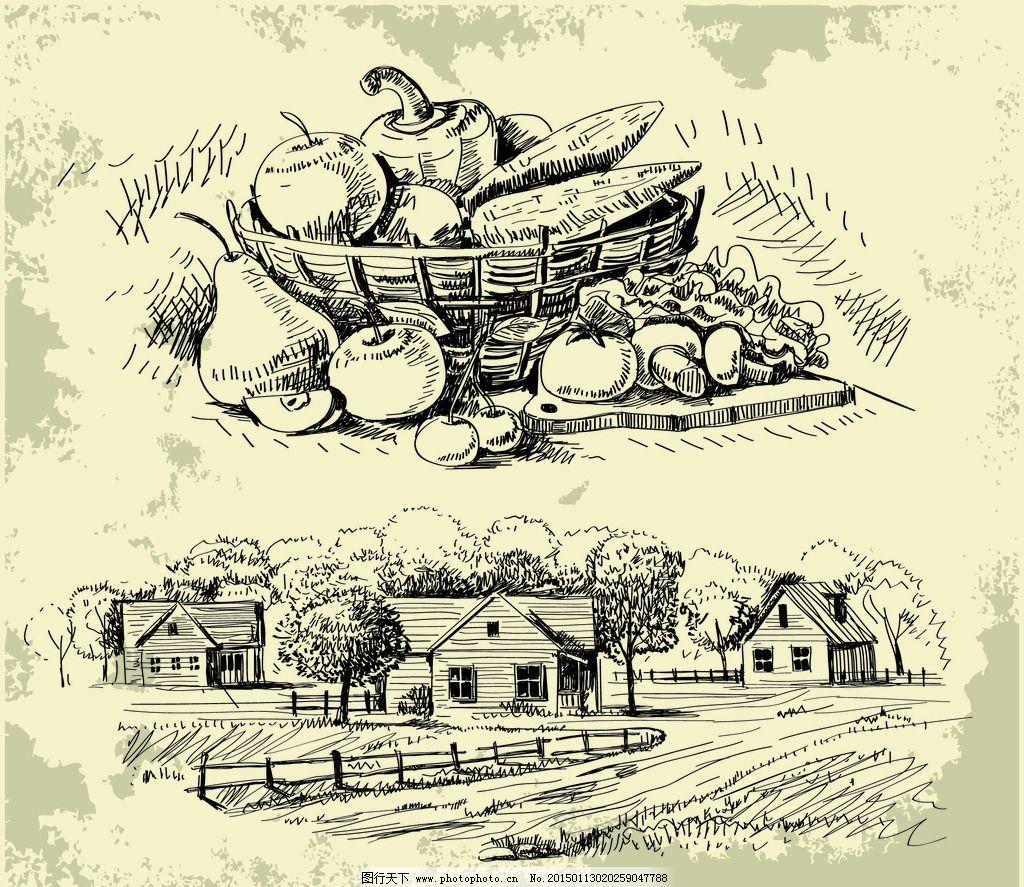 手绘 静物 风景 果篮 房屋 田园 设计 底纹边框 背景底纹 eps