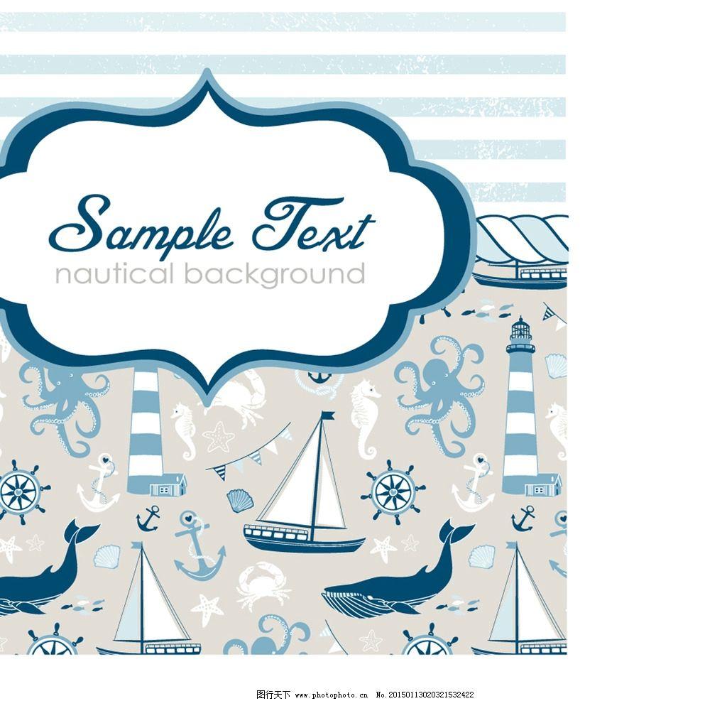 鲸鱼 帆船 底纹 边框 船舵 设计 底纹边框 花边花纹 eps