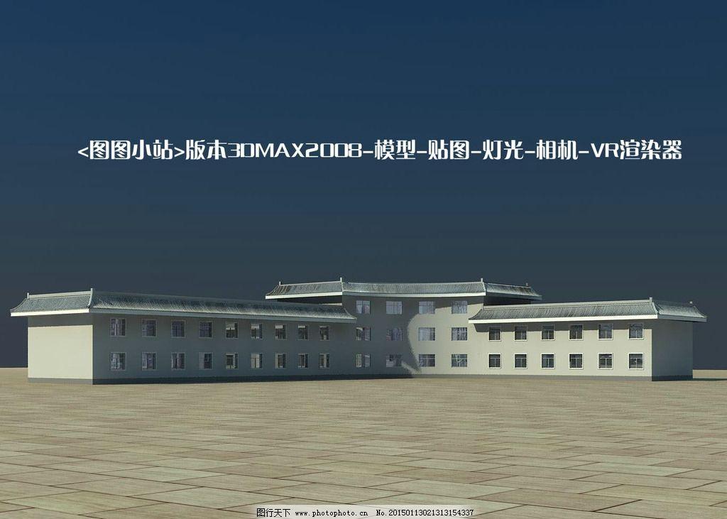 2層中式房子圖片