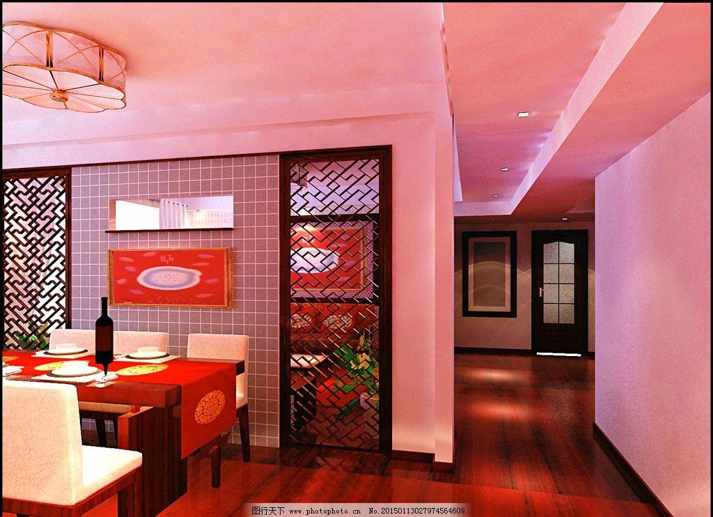 餐厅装修效果图 古典室内装修 欧式室内效果 餐厅效果图 红木 餐桌