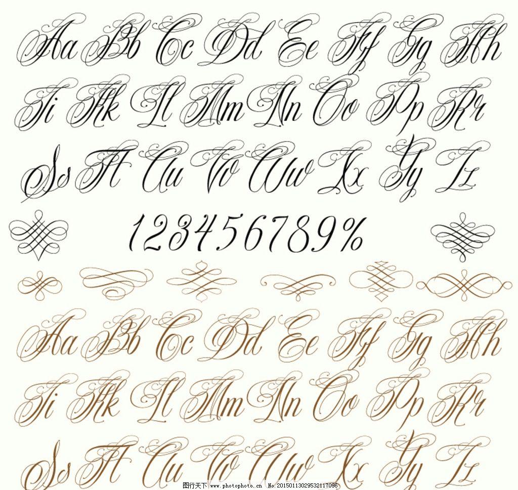 手写英文字体设计图片