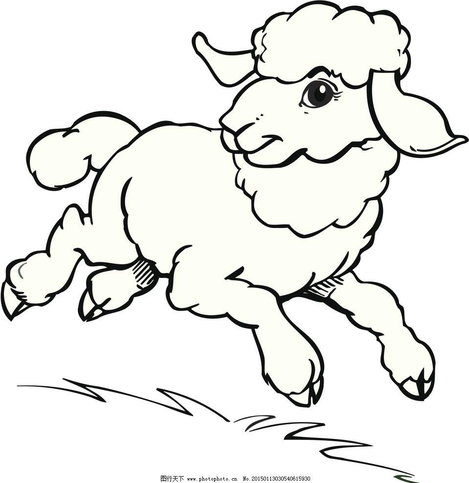 羊 简笔画图片