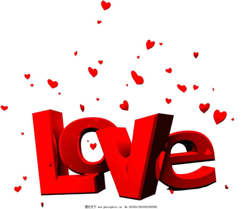 love love字体 爱心 爱心素材 爱心背景 广告设计 其他