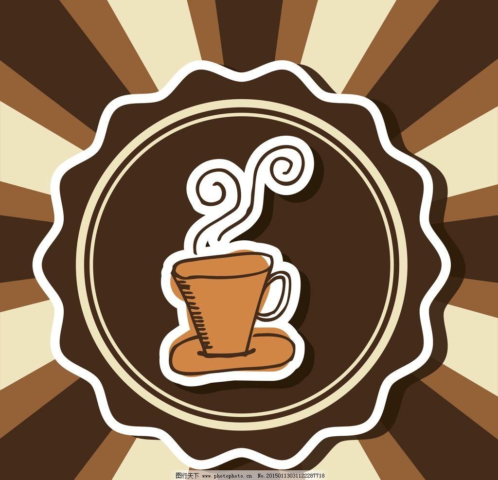 咖啡 咖啡杯 手绘 咖啡厅 饮料酒水 餐饮美食 生活百科 矢量