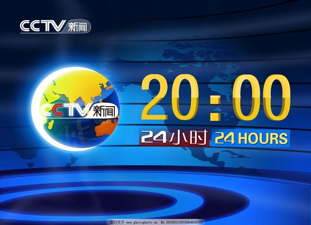 【极赋CCTV 55+正式取得F1转播权 揭幕战比赛即将开始