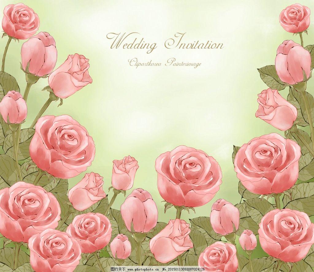 粉红色玫瑰 手绘花朵 粉红色花束 中国风花朵 漂亮红色花朵 明信片