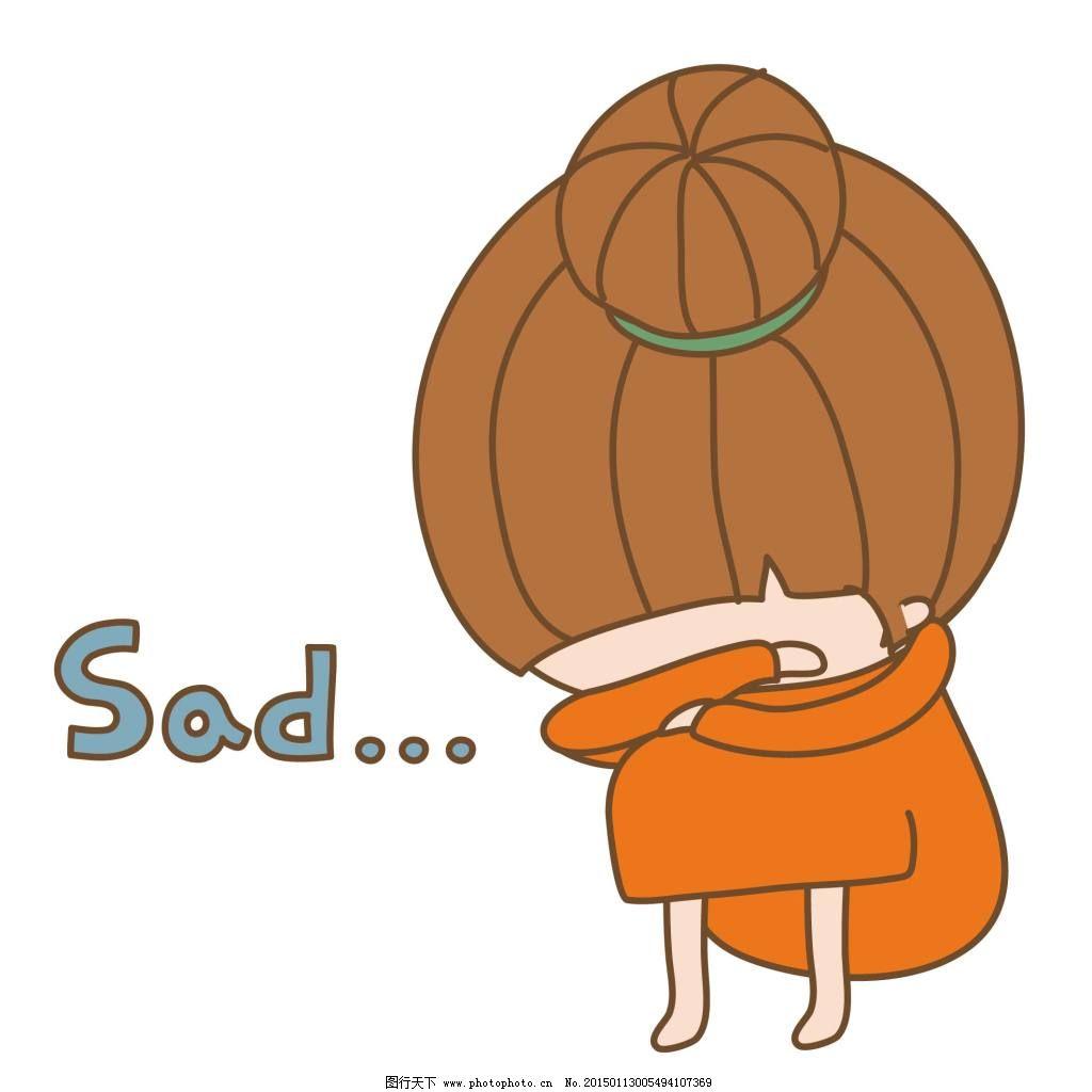 哭泣的可爱简画图片