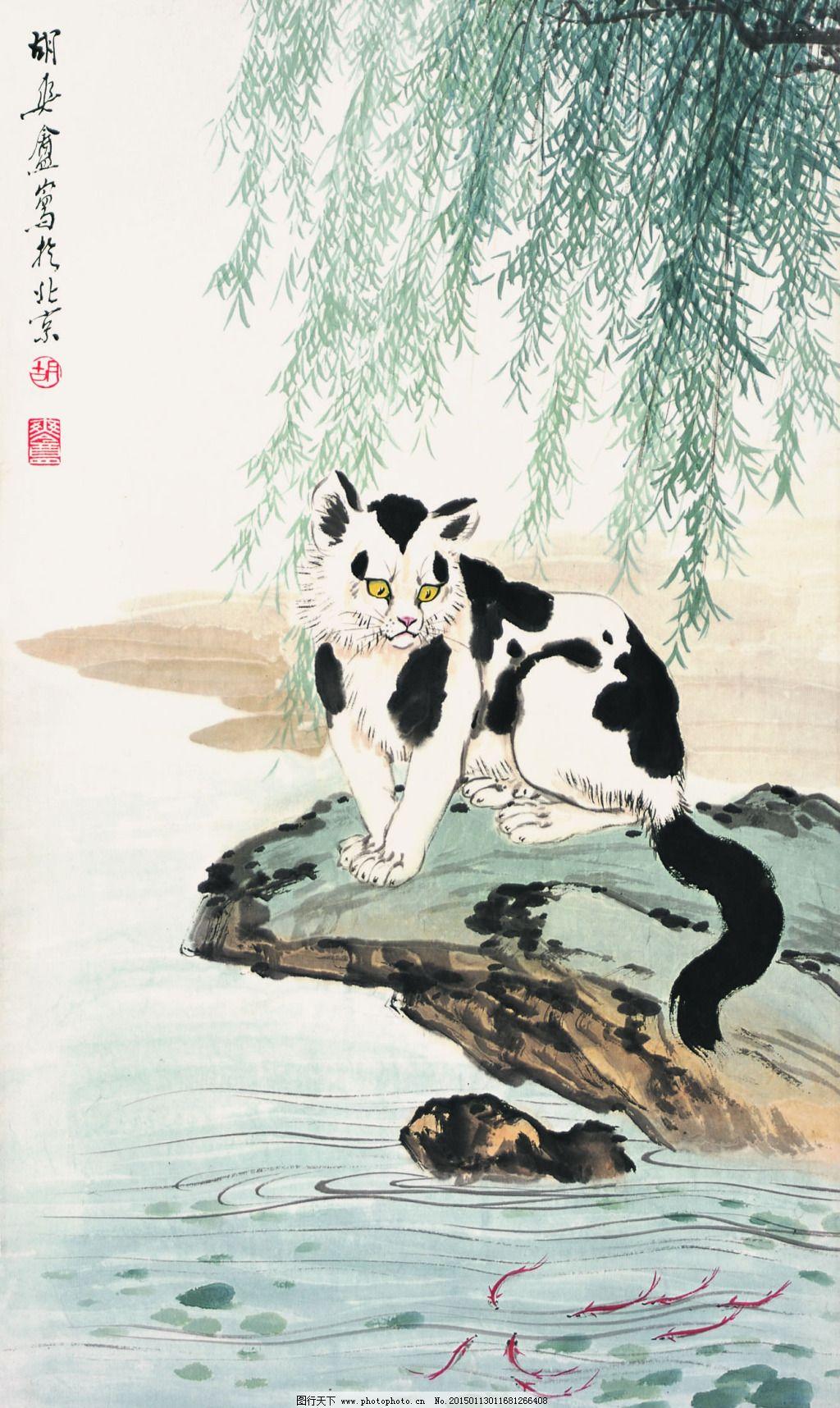 柳荫观鱼 柳荫观鱼免费下载 刺绣 河岸 家畜 柳树 小鱼 中国画