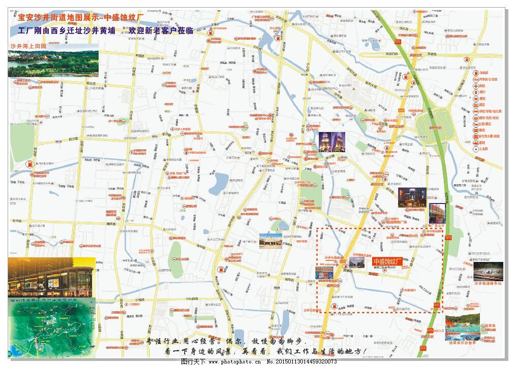 深圳地图海报_原创海报_原创设计_图行天下图库