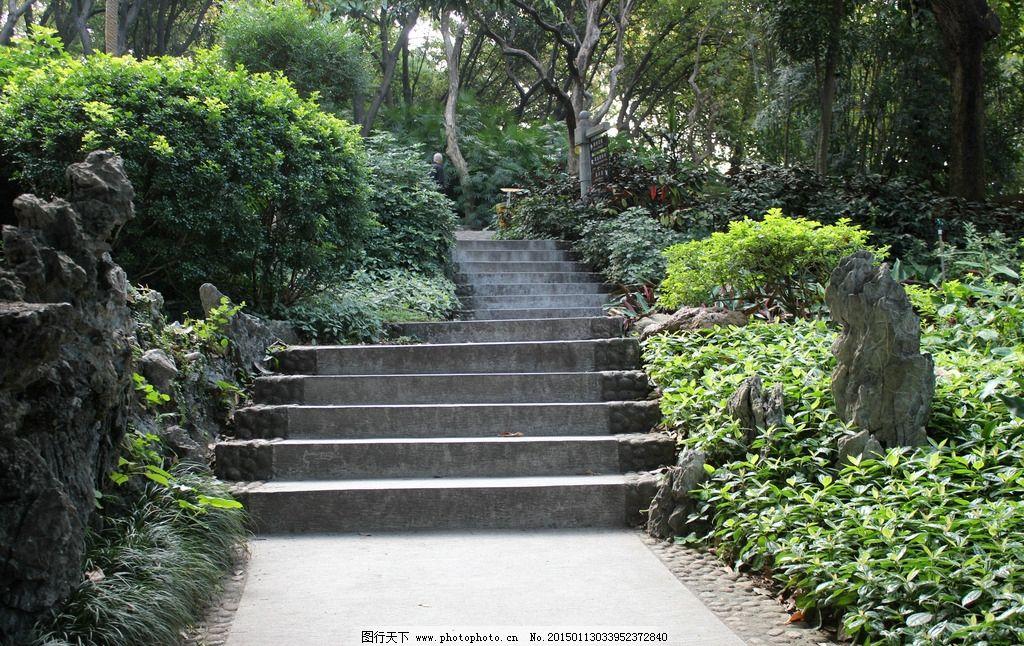 台阶 楼梯 石阶 水泥阶梯 景观 摄影 建筑园林 园林建筑 石头台阶