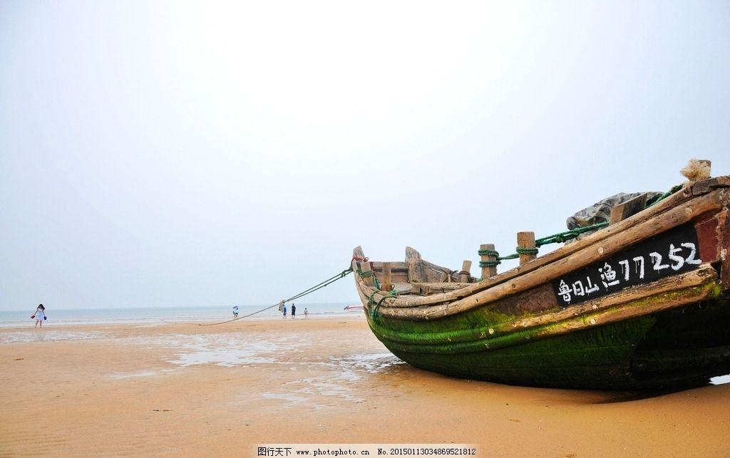 渔船 日照 情节 金沙滩 海边 大海 摄影 自然景观 自然风景 300dpi