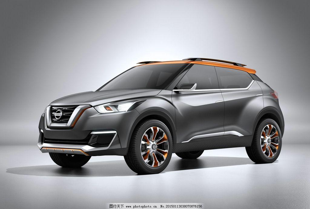 界面设计 icon  日产kicks 日产 2014 nissan kicks concept 日产汽车