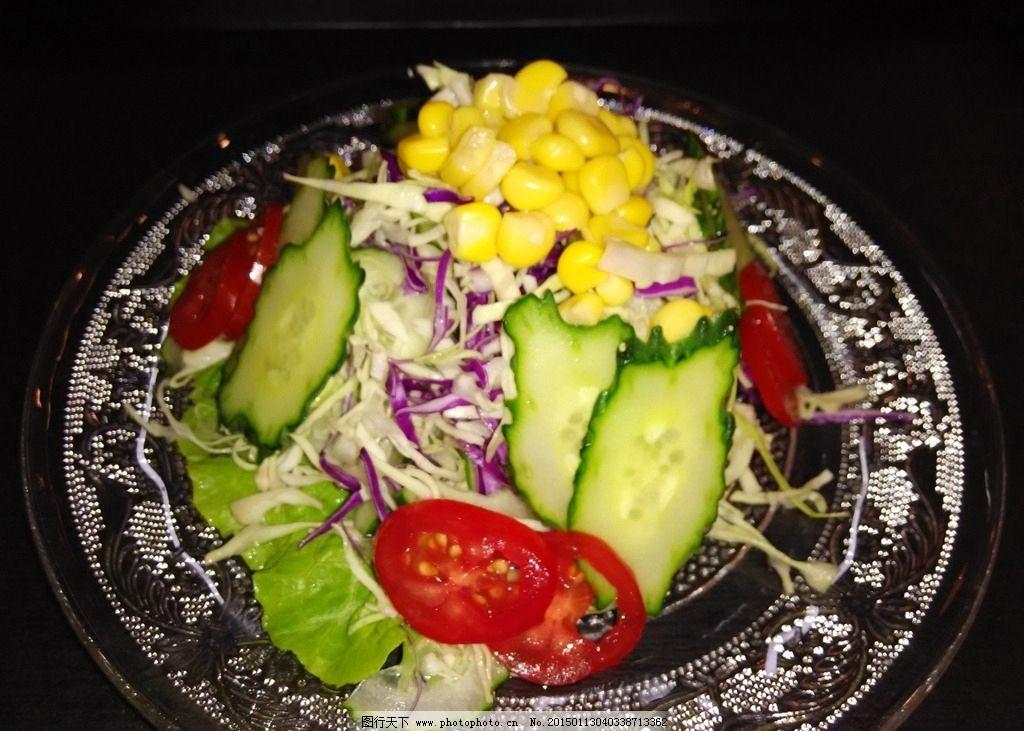 田园有机蔬菜沙拉图片