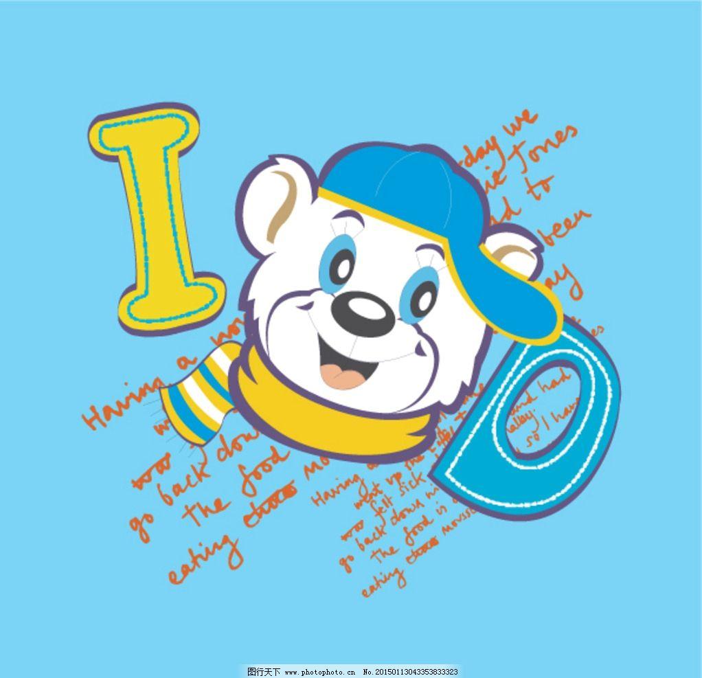 卡通小熊 可爱熊头像 酷酷熊图案 熊仔头像 帽子英文字母 设计 广告设