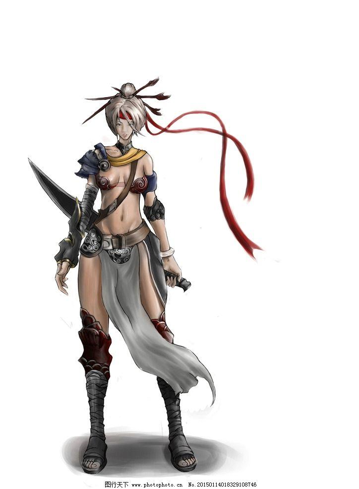动漫 游戏 游戏人物设计 女人 人物 设计 霸气人物 设计 动漫动画