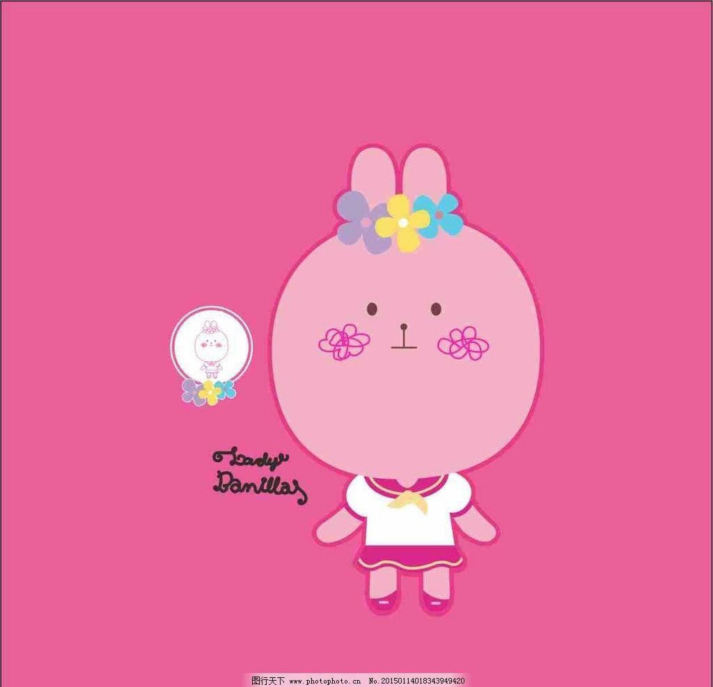 兔子 可爱 校服 粉色 动物 森林系列 设计 动漫动画 动漫人物 cdr