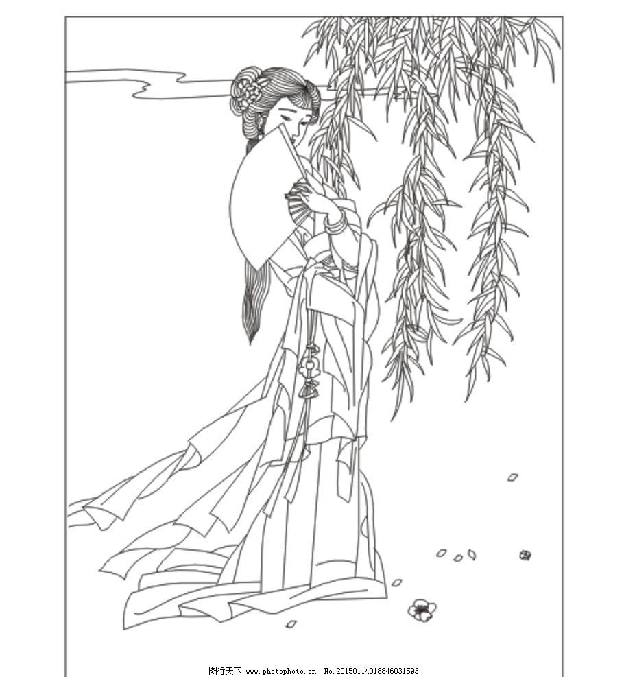 古典美女 美女 树背景 古装人物 插图 插画 矢量图 人物素材 背景素材