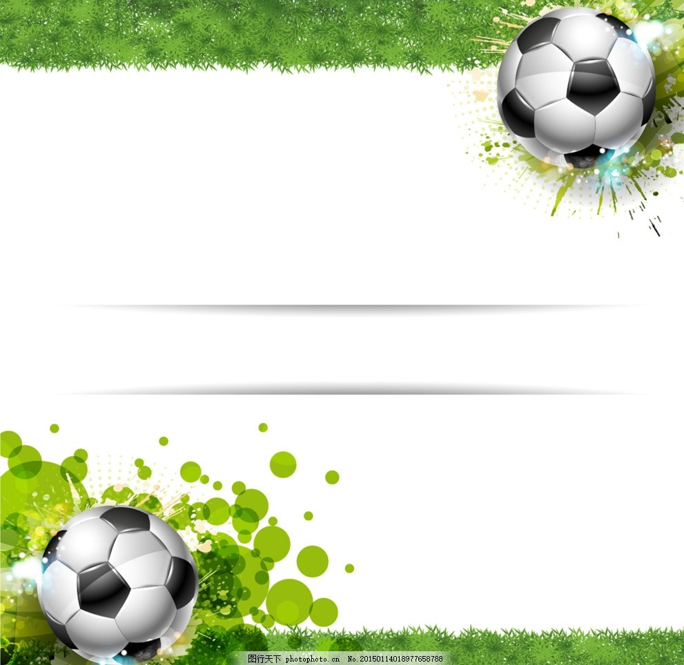 世界杯海报 世界杯背景 足球俱乐部 足球运动 体育运动 文化艺术 设计图片