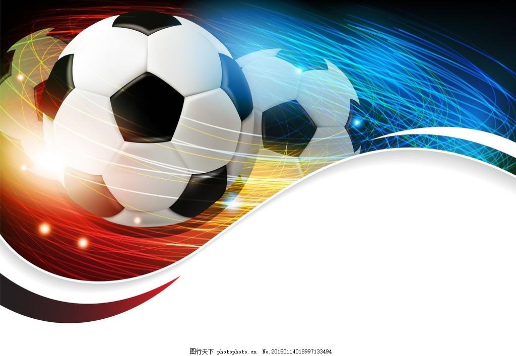 足球 欧洲世界杯 手绘 欧洲杯 亚洲杯 锦标赛 世界杯海报 世界杯背景