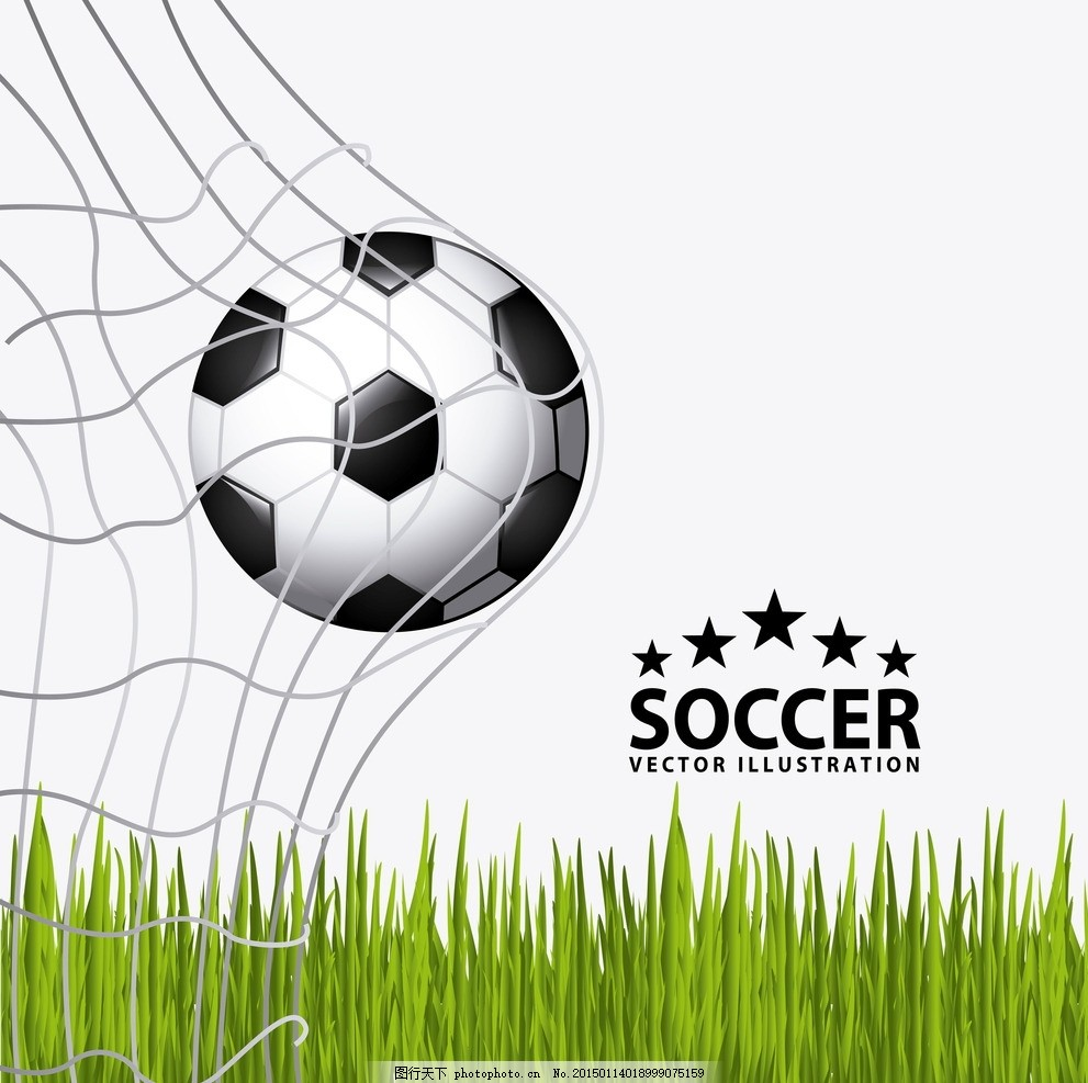 足球,欧洲世界杯 手绘 欧洲杯 球网 足球场 亚洲杯-图