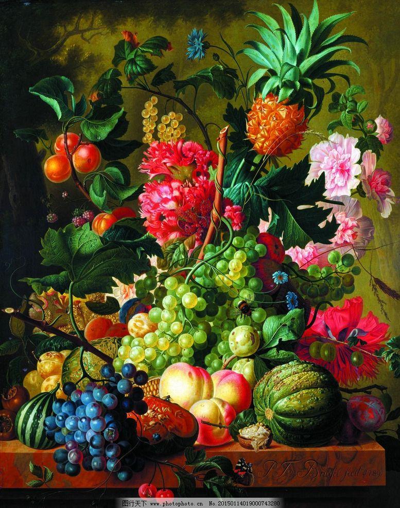 静物鲜花 美术 油画 静物画 花木 花朵 水果 葡萄 菠萝 桃子西瓜