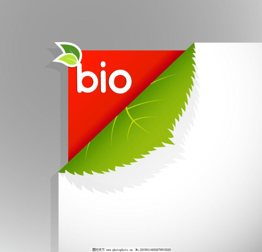 折角纸张背景 绿叶纸张背景 折角绿色树叶 生物技术 背景叶子 设计