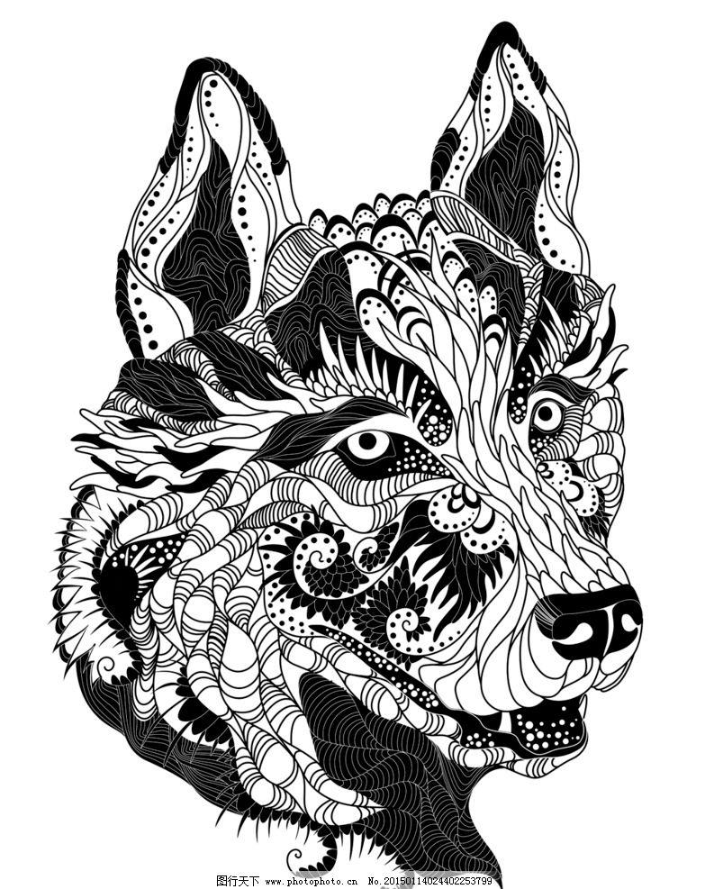 纹身 手绘 图腾 纹样 动物纹身图案 野狼 手绘动物头像 设计 eps 设计