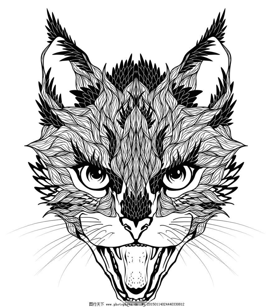 动物纹身图案 手绘 图腾 纹样 手绘动物头像 纹身 设计 eps 设计 生物