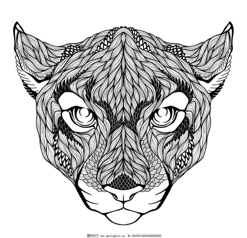 纹身 手绘 图腾 纹样 动物纹身图案 豹子 手绘动物头像 设计 eps 设计